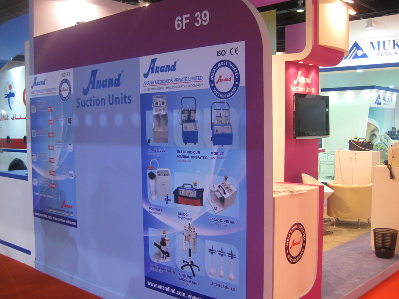 Anand Suction Unit