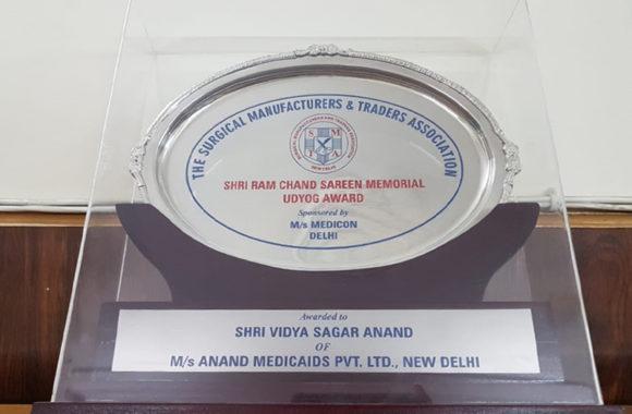 Udyog Award